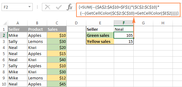 How to write a custom function in excel 2007