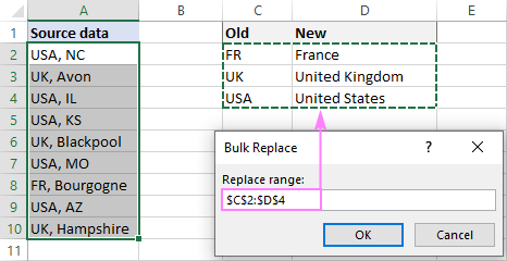 Select the replace range.