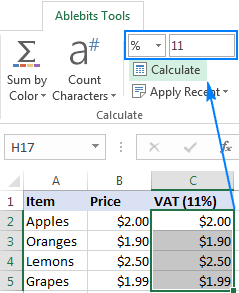 A quick way to do calculations in Excel