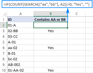 A more compact alternative to Excel IF OR wildcard formula