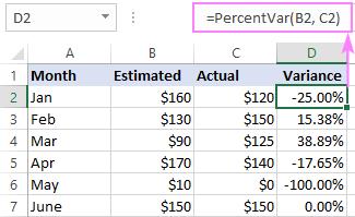 Using a custom LAMBDA function in Excel