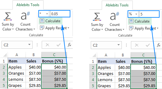 Multiplying a column by a number with Ultimate Suite for Excel